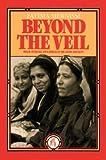 Beyond the Veil: Male-female Dynamics in Muslim Society (086356030X) by Mernissi, Fatima