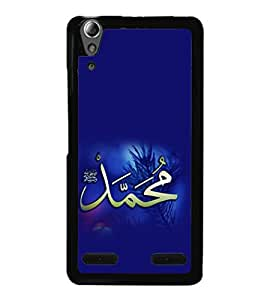 printtech Urdu Quote Allah Back Case Cover for Lenovo A6000 Plus