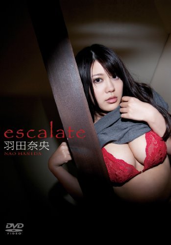 escalate [DVD]