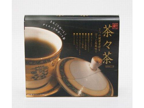 ダイエット茶 デトックスティー 茶々茶 食べ過ぎ太り 便秘防止するお茶 ダイエット お茶 ダイエットサプリメント ハーブティー ほうじ茶 30包入り