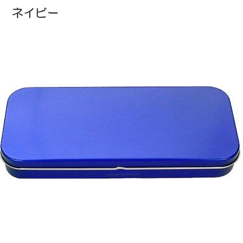 dc0d21a8ac メタリック平缶ペンケース/イニシャルシール付【ネイビー】
