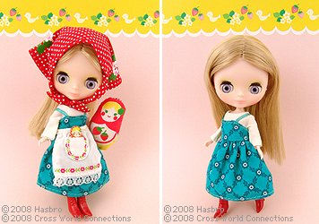 toys-r-us-limited-edition-petite-blythe-bebe-babushka-japan-import