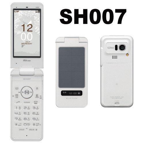 新品 ロッククリア済み au SOLAR PHONE SH007 クリーンホワイト 白ロム 標準セット品