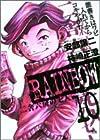 RAINBOW -二舎六房の七人- 第10巻 2005年07月05日発売