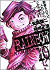RAINBOW -二舎六房の七人- 第10巻