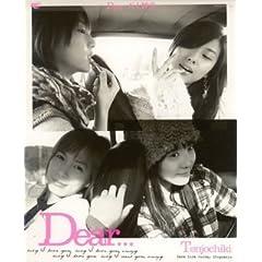 Dear...(DVD�t)