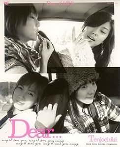 Dear...(DVD付)