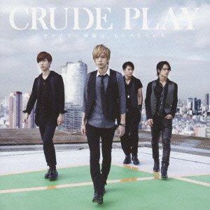 Crude Play - Crude Play - Sayonara No Junbi Ha Mou Dekite