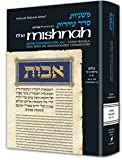 img - for Tractate Keilim: Seder Tohoros: Chapters 17-30 (Artscroll Mishnah Series) book / textbook / text book