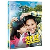 韓国映画 チャ・テヒョン、キム・スジョン主演「チャンプ」DVD(2DISC/+英語字幕)