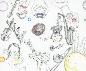 秋の大演奏会  (DVD+2枚組CD)
