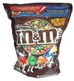 【M&M's エムアンドエムズ】ミルクチョコレート プレイン 56oz(1587.6g)