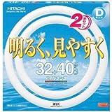 日立 40形+32形丸型蛍光灯・D色(昼光色)ハイルミック FCL3240EXD2PPJ