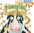 Too Many Pears (English/Japanese Edition)