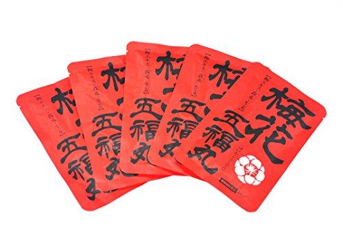 梅花五福丸5袋セット