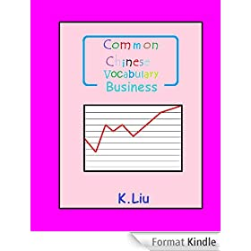 Common Chinese Vocabulary Business