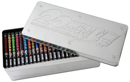 20世紀少年BOX