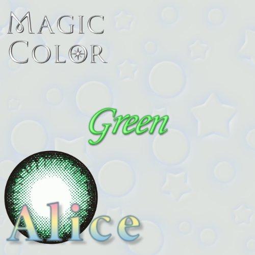 マジックカラー アリスグリーン 2枚