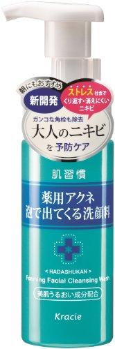 肌習慣 薬用アクネ泡で出てくる洗顔料 150ml