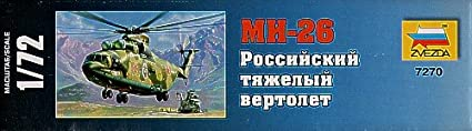 Zvezda - Z7270 - Maquette - Mil MI-26 - Echelle 1:72
