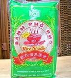 ベトナムフォー(米麺) 200g