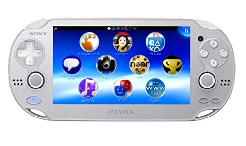 Sony Playstation Vita WiFi 1000 Series OLED Console with 2 Silicon Thumbstick Covers (Renewed) (Silver) (Color: Silver)
