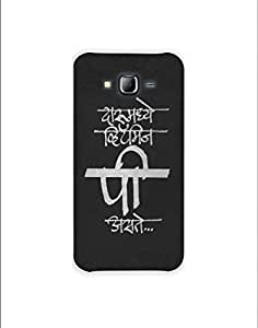 SAMSUNG GALAXY Grand Prime nkt-04 (11) Mobile Case by oker
