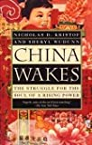 China Wakes: The Struggle for the Soul of a Rising Power (1857880668) by Kristof, Nicholas D.
