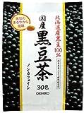 オリヒロ国産黒豆茶