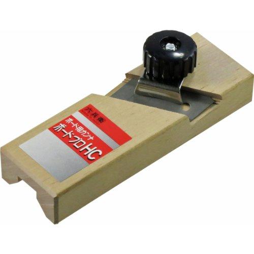 六兵衛 ボード用カンナ ボードプロ HC
