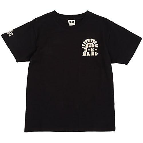 (ブーテンショウテン)BUDEN SHOUTEN 豊天商店コーヒー練乳オレつむぎ天竺半袖Tシャツ BU1142206  19 BLK M