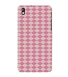 PrintVisa Illusion Art Pattern 3D Hard Polycarbonate Designer Back Case Cover for HTC Desire 816