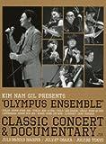 Image de Kim Nam Gil - Olympus Ensemble Classic Concert [Japan BD] WPXL-90029