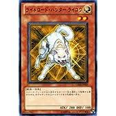 遊戯王カード 【 ライトロード・ハンター ライコウ 】 GS03-JP007-N 《ゴールドシリーズ2011》