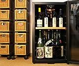 三ツ星貿易 日本酒用冷蔵庫 MB-111C