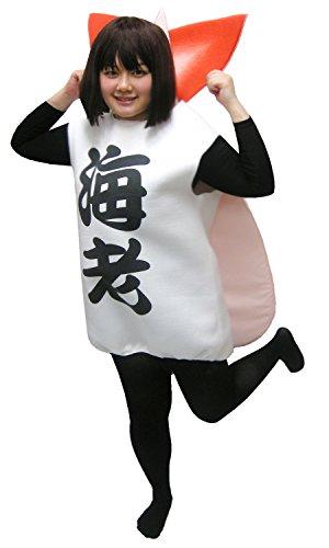 コスチューム 大人用 男女兼用 仮装 衣装 寿司シリーズ 【 えび 】 2828