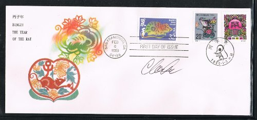 1996 - USA- China Joint First Day Cover for Year of the Rat, 4th of the Lunar New Year Stamp Issued by USPS in San Francisco on 02/08/1996, Stamp and Cover Designed by Clarence Lee of USA, and of China, AnLi Qingfa AUTOGRAPHED by Clarence Lee of Honolulu