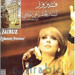 Fairuz - Lebanon Forever - Zortam Music