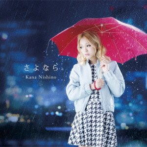 西野カナ Brand_New_Me