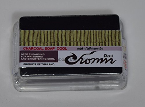 1pcs X Charcoal Soap Cool By Chom
