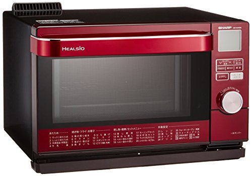 SHARP water oven HEALSLO 18L Red AX-CA100-R