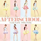 Dilly Dally♪AFTERSCHOOL