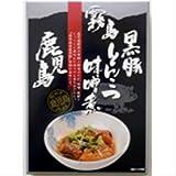 鹿児島の郷土料理の代表格 霧島黒豚とんこつ味噌煮(2セット)