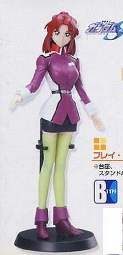 Flay Allster Cosmix 2 Seed Destiny Japanese Animation Figure Collection [Toy]