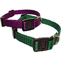 Adjustable Safety Cat Collar