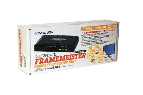 電波新聞社 FRAMEMEISTER DP3913515