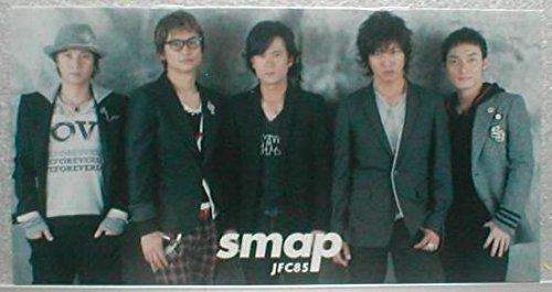 smap FC会報 2007.12 jfc 85