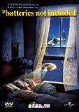 ニューヨーク東8番街の奇跡 【ベスト・ライブラリー1500円:80年代特集】 [DVD]