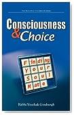 Consciousness & Choice: Finding Your Soul Mate (Teachings of Kabbalah)