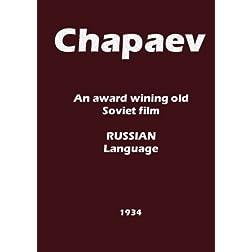 Chapaev